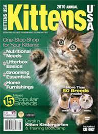 kittens and rita reimers